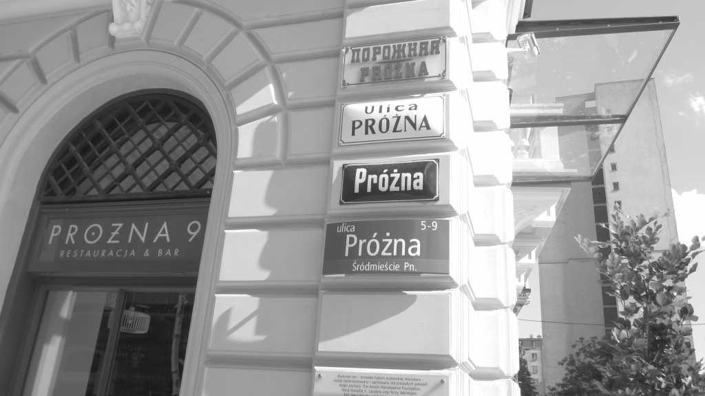 Ulica Próżna- ostatnie budynki getta warszawskiego.