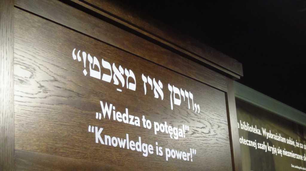 W Muzeum Historii Polskich Żydów, Warszawa.
